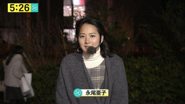 2017年12月14日永尾亜子の画像02枚目