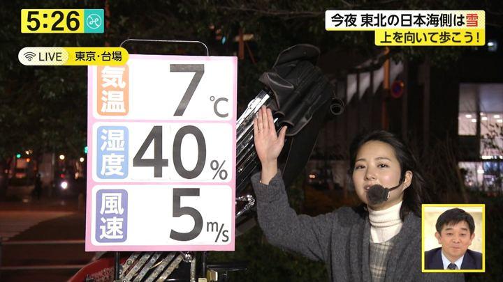 2017年12月14日永尾亜子の画像03枚目