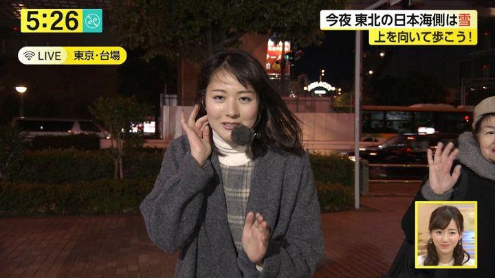 2017年12月14日永尾亜子の画像04枚目