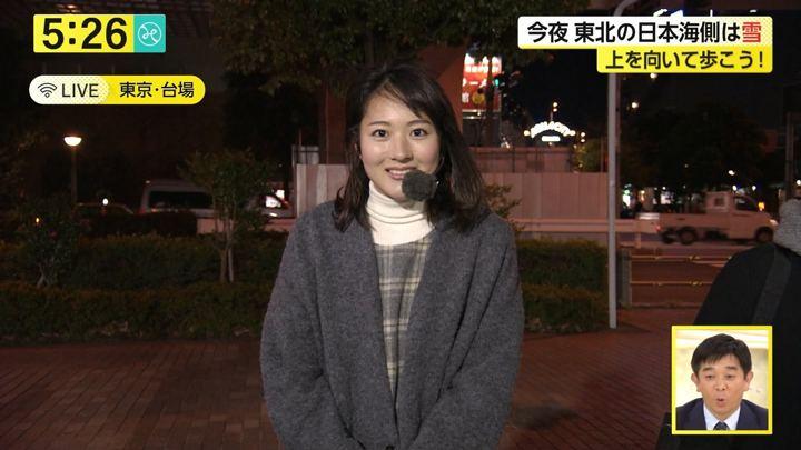 2017年12月14日永尾亜子の画像05枚目