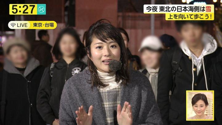 2017年12月14日永尾亜子の画像06枚目