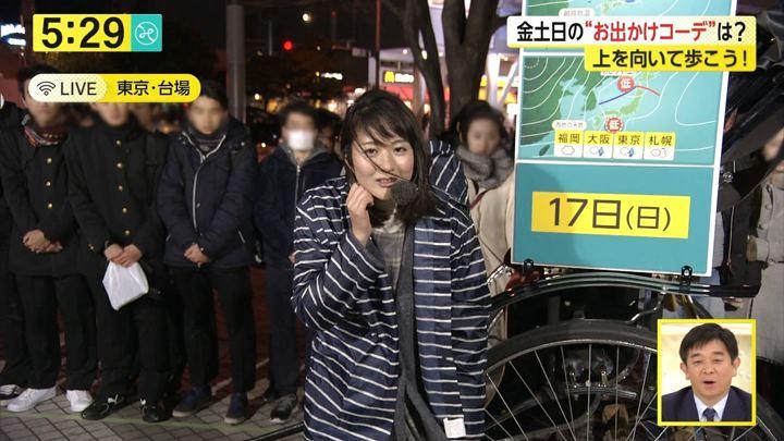 2017年12月14日永尾亜子の画像07枚目