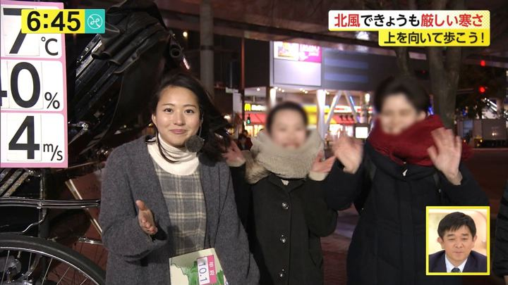 2017年12月14日永尾亜子の画像11枚目