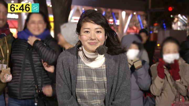 2017年12月14日永尾亜子の画像12枚目
