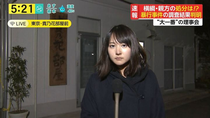 2017年12月20日永尾亜子の画像01枚目