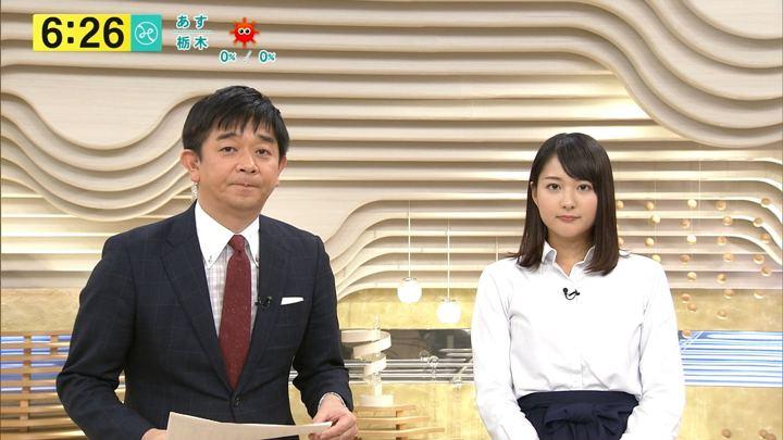 2017年12月21日永尾亜子の画像09枚目