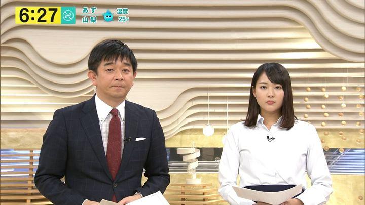 2017年12月21日永尾亜子の画像10枚目