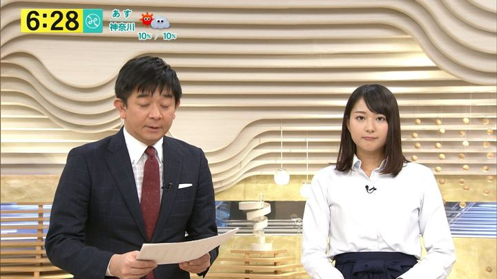2017年12月21日永尾亜子の画像12枚目