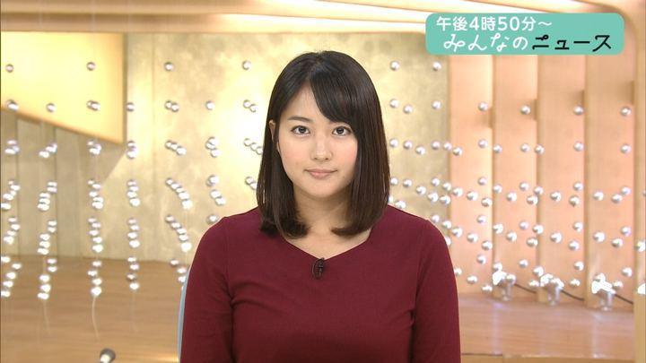 2017年12月22日永尾亜子の画像01枚目
