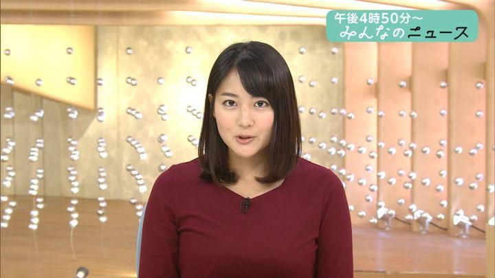 2017年12月22日永尾亜子の画像02枚目