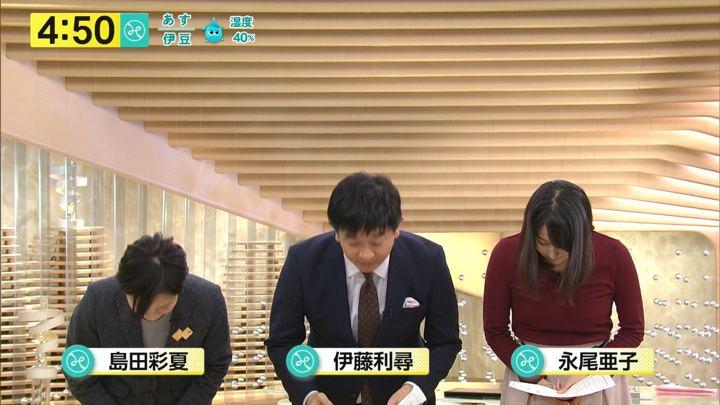2017年12月22日永尾亜子の画像05枚目