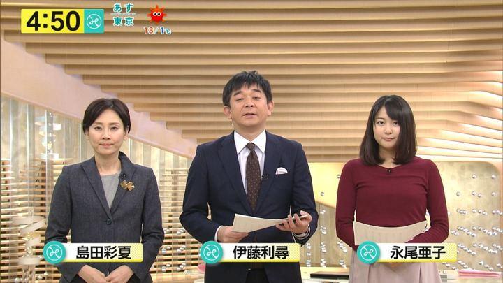 2017年12月22日永尾亜子の画像06枚目
