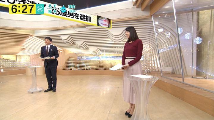 2017年12月22日永尾亜子の画像12枚目