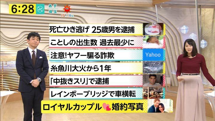 2017年12月22日永尾亜子の画像15枚目