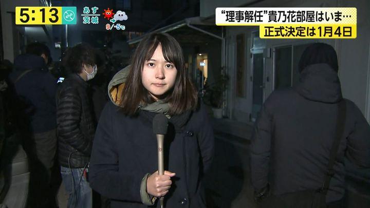 2017年12月28日永尾亜子の画像01枚目
