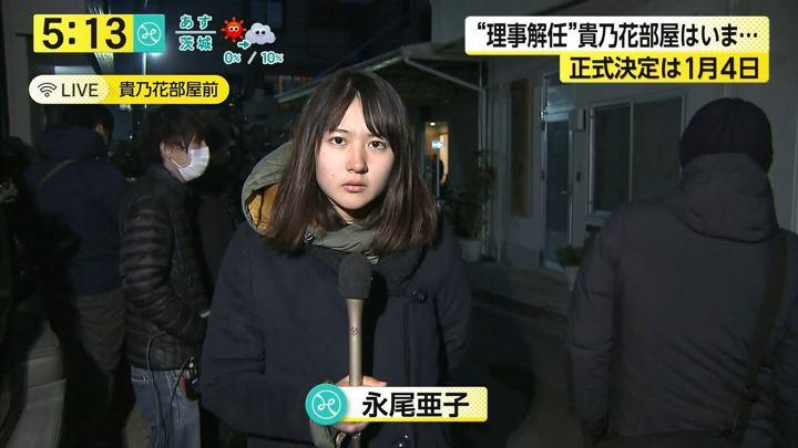2017年12月28日永尾亜子の画像02枚目