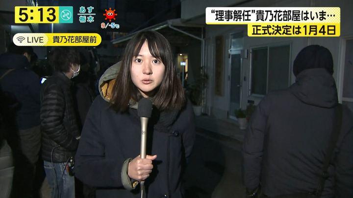 2017年12月28日永尾亜子の画像04枚目