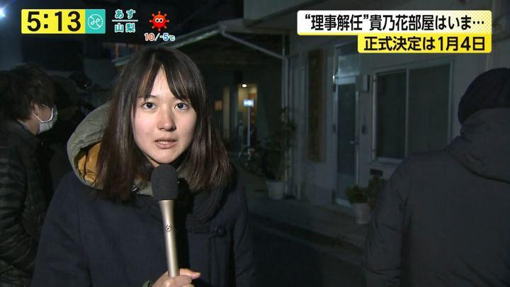 2017年12月28日永尾亜子の画像05枚目