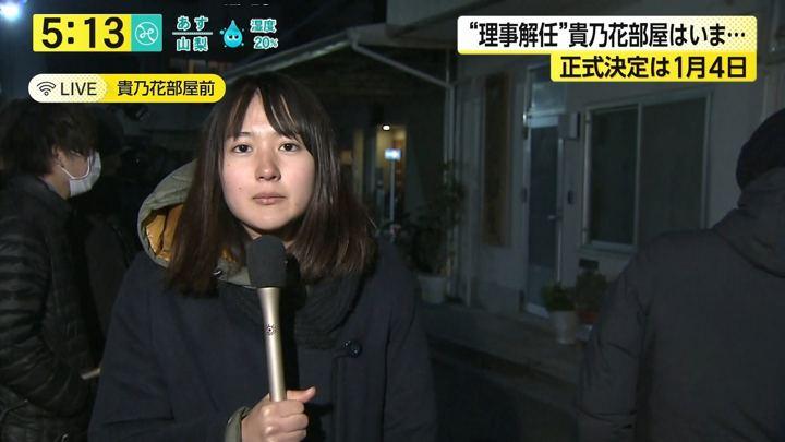 2017年12月28日永尾亜子の画像06枚目