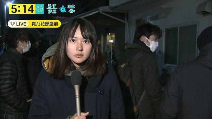 2017年12月28日永尾亜子の画像07枚目