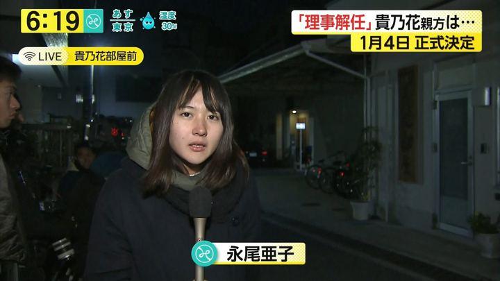 2017年12月28日永尾亜子の画像09枚目