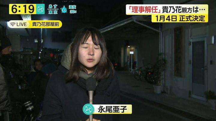 2017年12月28日永尾亜子の画像10枚目