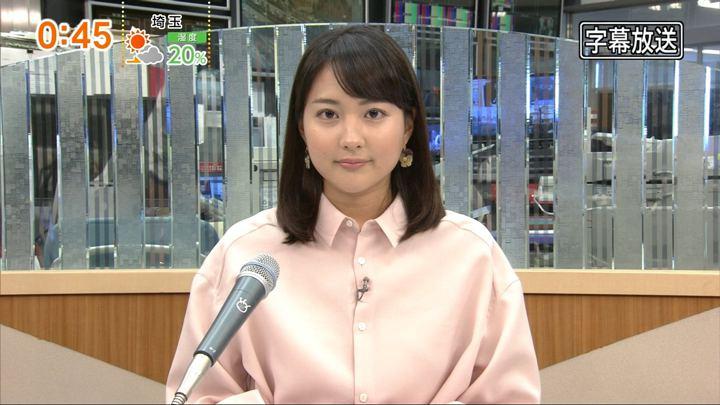 2017年12月30日永尾亜子の画像01枚目