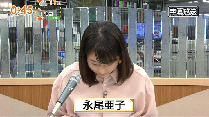2017年12月30日永尾亜子の画像03枚目