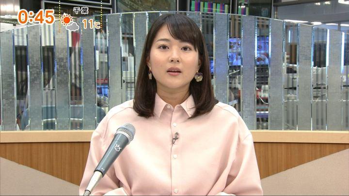 2017年12月30日永尾亜子の画像04枚目