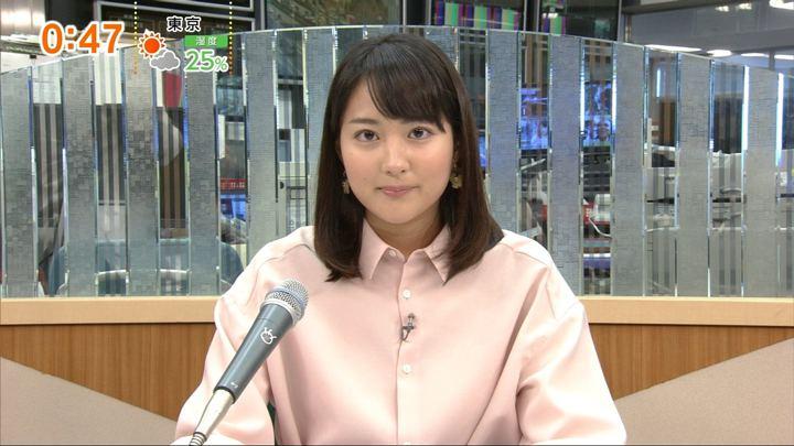 2017年12月30日永尾亜子の画像07枚目