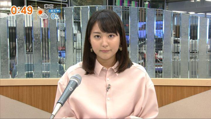 2017年12月30日永尾亜子の画像08枚目