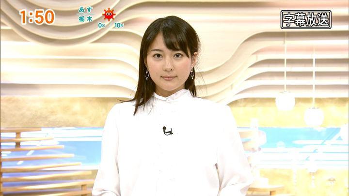 2018年01月01日永尾亜子の画像01枚目