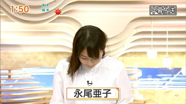 2018年01月01日永尾亜子の画像03枚目