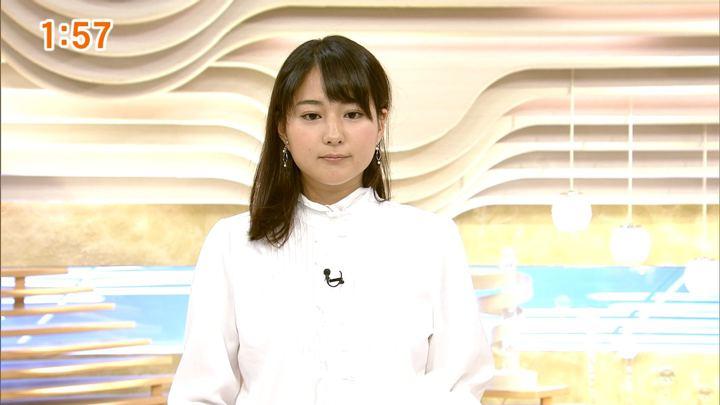 2018年01月01日永尾亜子の画像05枚目