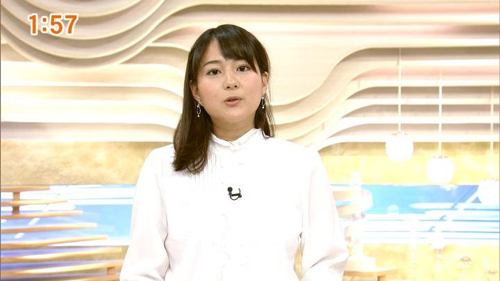 2018年01月01日永尾亜子の画像06枚目