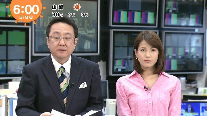 nagashima20170508_03.jpg