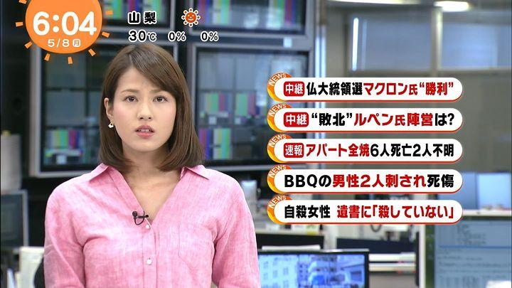 nagashima20170508_04.jpg