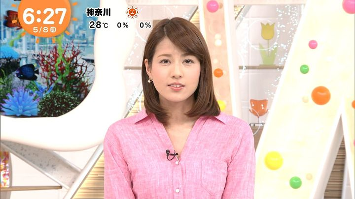 nagashima20170508_07.jpg