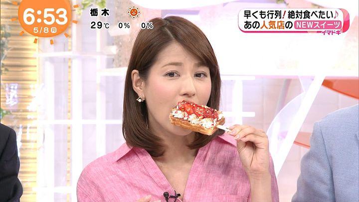 nagashima20170508_08.jpg