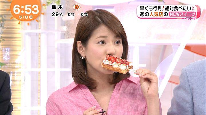 nagashima20170508_09.jpg