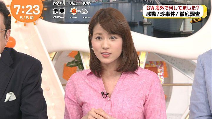 nagashima20170508_13.jpg