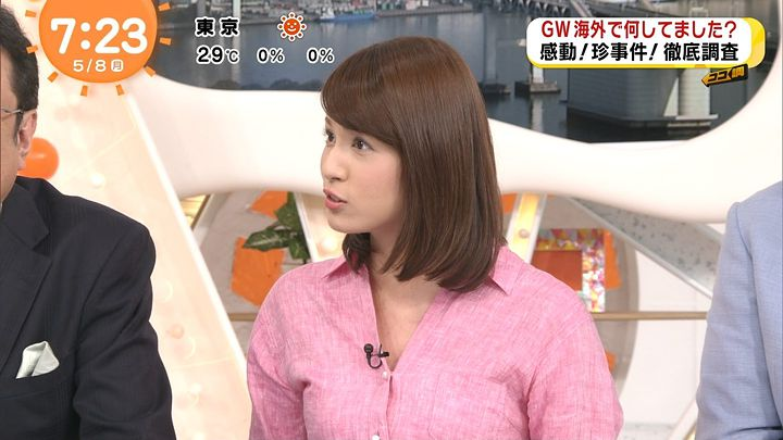 nagashima20170508_14.jpg