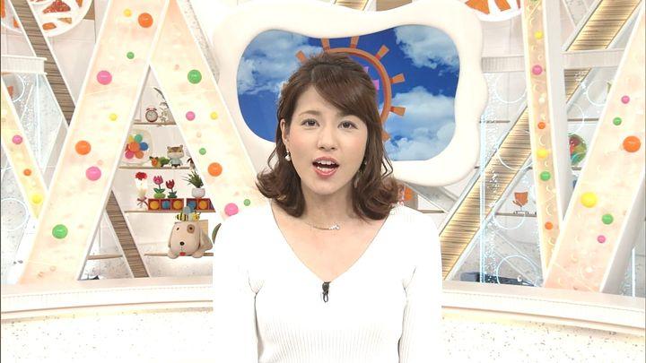 nagashima20170509_01.jpg
