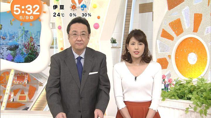 nagashima20170509_04.jpg