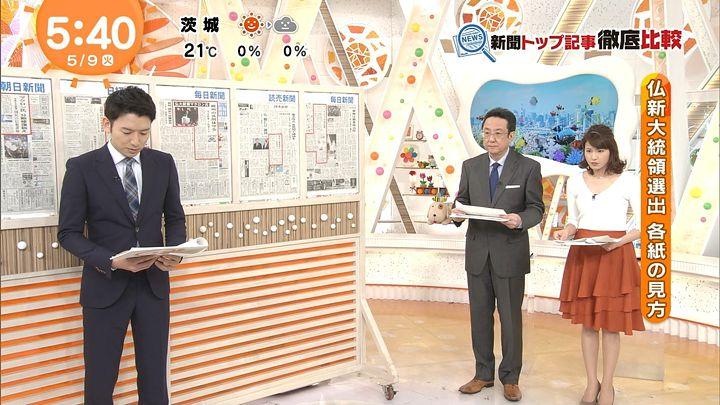 nagashima20170509_07.jpg