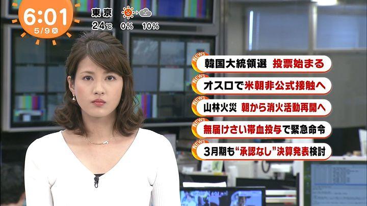 nagashima20170509_10.jpg