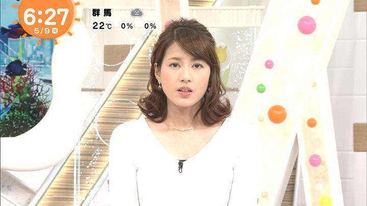 nagashima20170509_12.jpg
