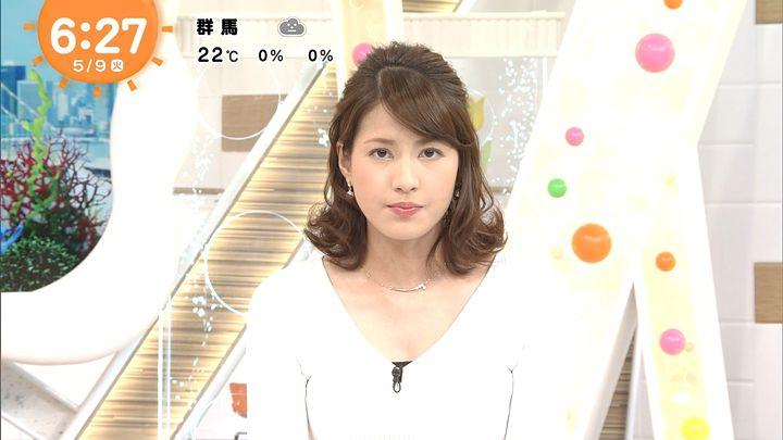 nagashima20170509_13.jpg