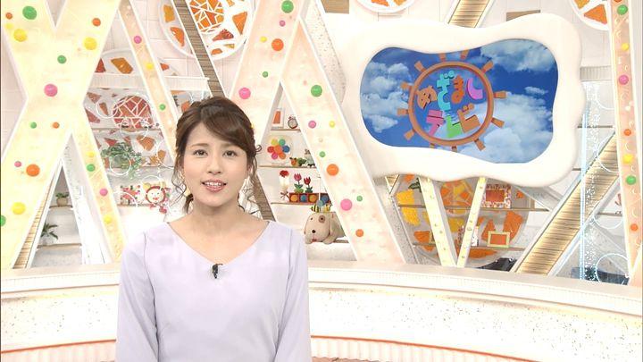 nagashima20170510_02.jpg