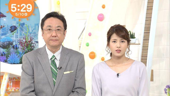 nagashima20170510_04.jpg